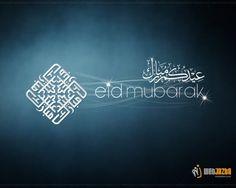 best eid mubarak hd wallpaper free download eid mubarak wallpaper 500x399 Best Eid Mubarak HD Wallpapers Free Download