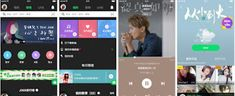 JOOX Music v5.3 (VIP Unlimited) PRO APK Vip, Android, Music