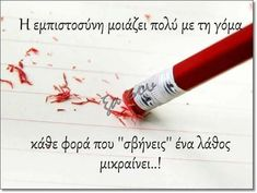 Greek Quotes, True Words, Kids And Parenting, Life Quotes, Inspirational Quotes, Wisdom, Thoughts, Humor, Sayings