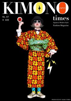 【 √ 】 : 劇団美意識 AKiRa times Fashion Cover, Japan Fashion, India Fashion, Kimono Fashion, Fashion 2017, Street Fashion, Modern Fashion, Vintage Fashion, Modern Kimono