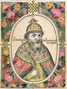 Ivan IV Vasilyevich / Ivan the Terrible (reign 1533-1584) was the first ruler to be crowned as Tsar of all Russia.