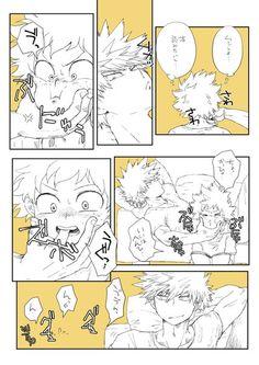 Boku No Hero Academia || Katsudeku 2/6