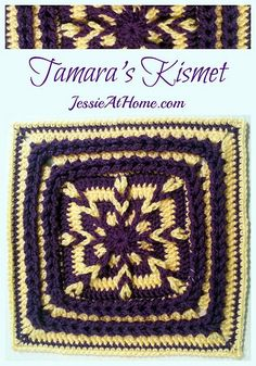 Tamara's Kismet - free #crochet square pattern by Jessie At Home!