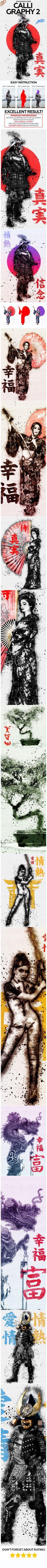 Calligraphy 2 Photoshop Action — #paper art #ink effect #samurai • Download ➝ https://graphicriver.net/item/calligraphy-2-photoshop-action/21210621?ref=pxcr