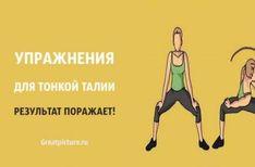 6 упражнений, которые сожгут жир на животе быстрее, чем что угодно еще! Health Fitness, Weight Loss, Workout, Memes, Sports, Training, Coaching, Work Outs, Sport