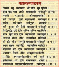 The Mahalaxmi Mantra - Mahalakshmi Ashtak Strotra  II  महालक्ष्म्यष्टकम्