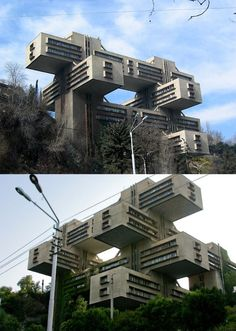 Georgian Ministry of Highway Construction in Tbilisi — George Chakhava and Zurab…