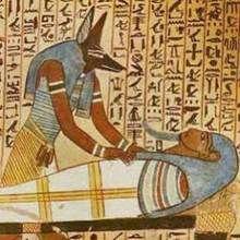 Puzzle SARCOFAGO EGIPCIO gratis - Juegos divertidos - JUEGOS DE PUZZLES - Puzzles ANTIGUO EGIPTO para niños
