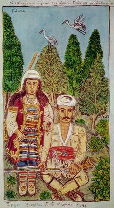 Theofilos Empire Ottoman, Greek Paintings, 10 Picture, Greek Art, Naive Art, Outsider Art, Blog, Mythology, Contemporary Art