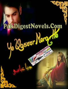 Free Books To Read, Quotes From Novels, Urdu Novels, Reading Online, Pdf, Romantic, Romance Movies, Romantic Things, Romance
