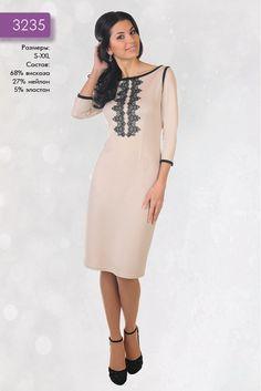 f14c084d5e3 Осень-зима - одежда оптом от производителя   платье