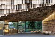 Daiwa Ubiquitous Computing Research Building | kengo kuma and associates