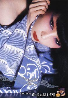 "g-a-r-l-a-n-d-s:""yamaguchi sayoko. Twiggy Model, Shadow Face, Cool Makeup Looks, Geisha Art, Wild Girl, Yamaguchi, Colored Highlights, Japanese Models, Shiseido"