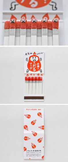 Awesome packaging and branding design matches fire Japanese Packaging, Cool Packaging, Brand Packaging, Design Packaging, Coffee Packaging, Bottle Packaging, Innovative Packaging, Product Packaging, Japan Design