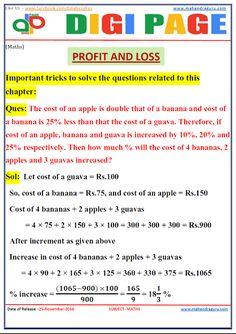 Digi Page (DP) | 25th November 2016 | Maths | Profit & Loss