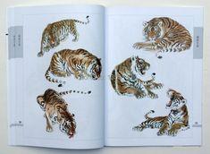 Oriental Tattoo, Painted Books, Chinese Zodiac, Chinese Painting, Pose, Design, Chinese Zodiac Signs