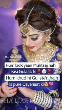 Cute Quotes For Life, Funny Attitude Quotes, First Love Quotes, Love Quotes Poetry, Attitude Quotes For Girls, Best Urdu Poetry Images, Funny Girl Quotes, Good Thoughts Quotes, Girl Attitude