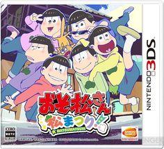 """3DS『おそ松さん 松まつり』が12月22日に発売。AGF出展など""""おそま通信第22号""""で新情報公開"""