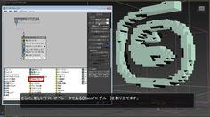 3ds Max 2013 Extension:MassFX mPaticles 発生グリット他