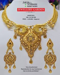 Gold Jewelry In Italy Bridal Necklace, Necklace Set, Wedding Jewelry, Yellow Jewelry, Gold Jewelry, Gold Necklaces, Light Weight Gold Jewellery, Gold Work, Gold Jewellery Design