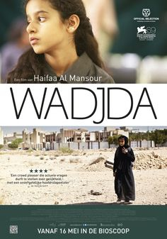 "Just saw this wonderful film at the Hyland Cinema. ""Wadjda"" is at once funny, terribly sad, maddening, and hopeful. It brings light to the daily hardships Saudi women live under in this highly repressive society and culture.  Arab women deserve the same human rights as any humans from walking their streets without a male escort, to driving, to being able to ride a bicycle."