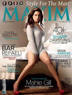 Photo Feature: Sexy Mahie Gill on Maxim cover  http://www.thehansindia.com/posts/index/2014-01-24/Photo-Feature-Sexy-Mahie-Gill-on-Maxim-cover-83344