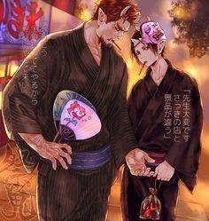 Manga Anime, Anime Art, Hataraku Maou Sama, Legendary Creature, Anime People, Fanart, Nihon, Touken Ranbu, Little Boys