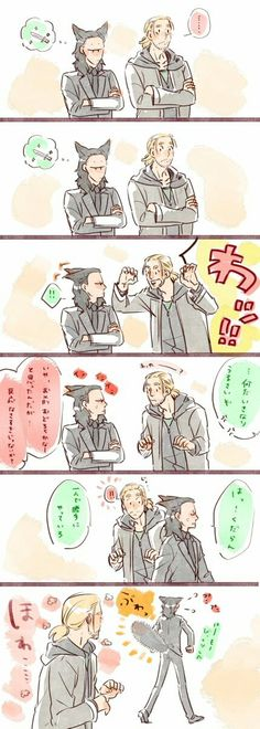 That's not scary || Thor: Ragnarok || Cr: 篠森もきゅ