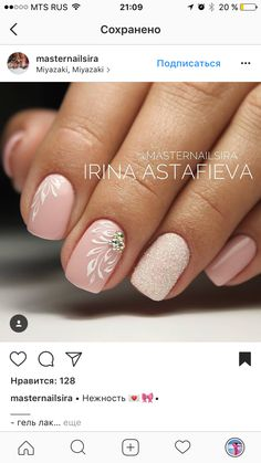 35 Simple Ideas for Wedding Nails Design - Best day Wedding Nails - Nageldesign Natur Simple Wedding Nails, Wedding Day Nails, Wedding Nails Design, Cute Nails, Pretty Nails, Pink Nails, Gel Nails, Faux Ongles Gel, Bride Nails