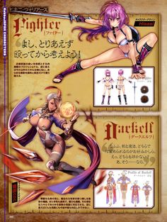 """""""Bikini Warriors"""" TV Anime Planned for Summer"""