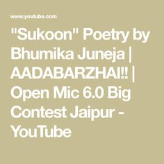"""Sukoon"" Poetry by Bhumika Juneja Jaipur, Poetry, How Are You Feeling, Make It Yourself, Feelings, Big, Youtube, Poetry Books, Poems"