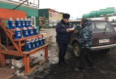 В Домодедово идет проверка торговцев незамерзайкой - Сайт города Домодедово