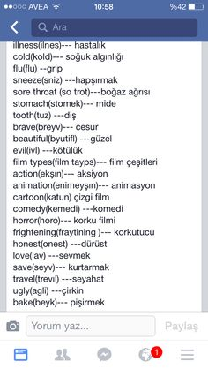 Gündelik Turkish Language, English Language, Turkish Lessons, Visit Istanbul, Learn Turkish, English Words, Foreign Languages, Learning Spanish, Learn English