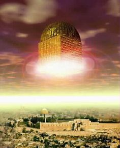 New construction on the Temple Mount in Jerusalem