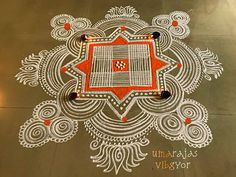 Rangoli Designs Latest, Rangoli Designs Flower, Rangoli Border Designs, Rangoli Ideas, Rangoli Designs Diwali, Rangoli Designs With Dots, Rangoli Designs Images, Beautiful Rangoli Designs, Simple Rangoli
