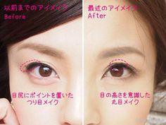 深田恭子を一気に「大人キレイ」に変えたメイクのヒミツ3つ