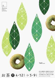 好棒的甜甜圈海报