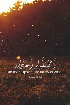 Shared by Find images and videos about islam, allah and quran on We Heart It - the app to get lost in what you love. Quran Quotes Love, Quran Quotes Inspirational, Beautiful Islamic Quotes, Allah Quotes, Muslim Quotes, Religious Quotes, Imam Ali Quotes, Hadith Quotes, Arabic Quotes