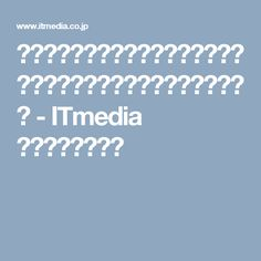 知っておきたい領収書の常識:自宅兼事務所の家賃や光熱費は経費になるの? - ITmedia エンタープライズ