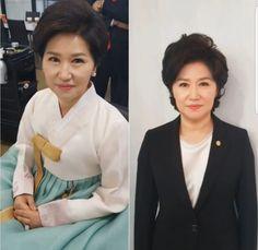 Korean Makeup, Up Styles, Hair Makeup, Hair Beauty, Woman Hair, Actors, Color, Women, Korean Makeup Look