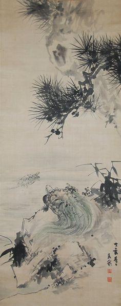 MOCHIZUKI Gyokusen(望月 玉泉 Japanese, 1834-1913) Turtles Under Pine 岩上亀図  1887
