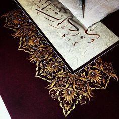 #workinprogress #illumination #calligraphy #art #artwork #artcollective #mywork #design #painting #gold #handmade #traditionalart #islami... Arabic Design, Arabic Art, Illuminated Letters, Illuminated Manuscript, Motif Arabesque, Illumination Art, Islamic Patterns, Arabic Pattern, Turkish Art