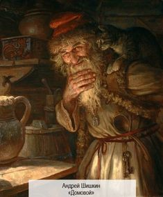 m Wizard Robes Cloak Cat Familiar Tower Scroll Merchant med urban City Fantasy Art Men, Fantasy Rpg, Fairy Tale Theme, Fairy Tales, Artist Painting, Figure Painting, Pagan Art, Exotic Art, Medieval Life