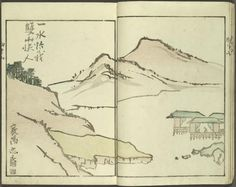 Kyôchûzan = Mountains of the heart. From New York Public Library Digital Collections.