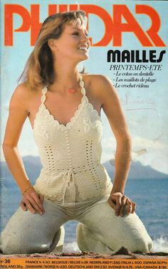 revue de tricot phildar 70's, patron gratuit