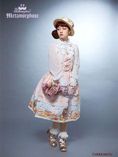 Pink Lemonade Shirred Pinafore Dress (Medium-Length) - metamorphose temps de fille