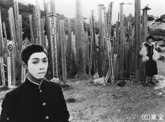 田園に死す - 福岡市フィルムアーカイヴ - アーカイヴライブラリー - Fu:a 福岡でアジアを感じる