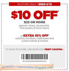 free printable brookstone coupons pizza coupons grocery coupons mcdonalds coupons shopping coupons