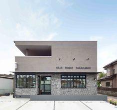 Facade Design, Exterior Design, Mobile Home Porch, Corporate Office Design, Exterior Paint Colors, Architecture Plan, House Front, Modern House Design, Building A House