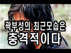 홍콩 4대 천왕 곽부성의 최근 모습은 충격적이다!!!!